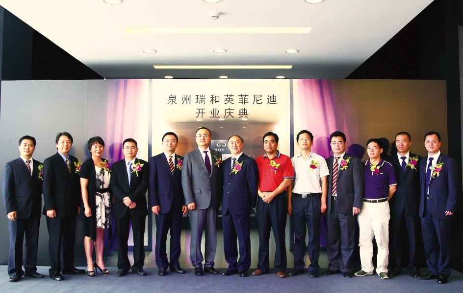 """泉州瑞和英菲尼迪营业面积达10000平方米,是英菲尼迪在中国南部规模最大的4S展厅。其严格按照英菲尼迪全球统一的零售环境设计标准(IREDI)建设而成,完美秉承了英菲尼迪""""致情致盛,完美体验""""(Total Ownership ExperienceTM)的客户服务理念。店内不仅全情打造至臻一流的硬件设施,而且拥有舒适尊雅的服务环境,以及彰显时尚艺韵的设计风格,使当代豪华的生活品味同""""灵感、优雅、力量""""的品牌精髓巧然融为一体。泉州瑞和英菲尼迪整体宛如艺术殿堂,展"""