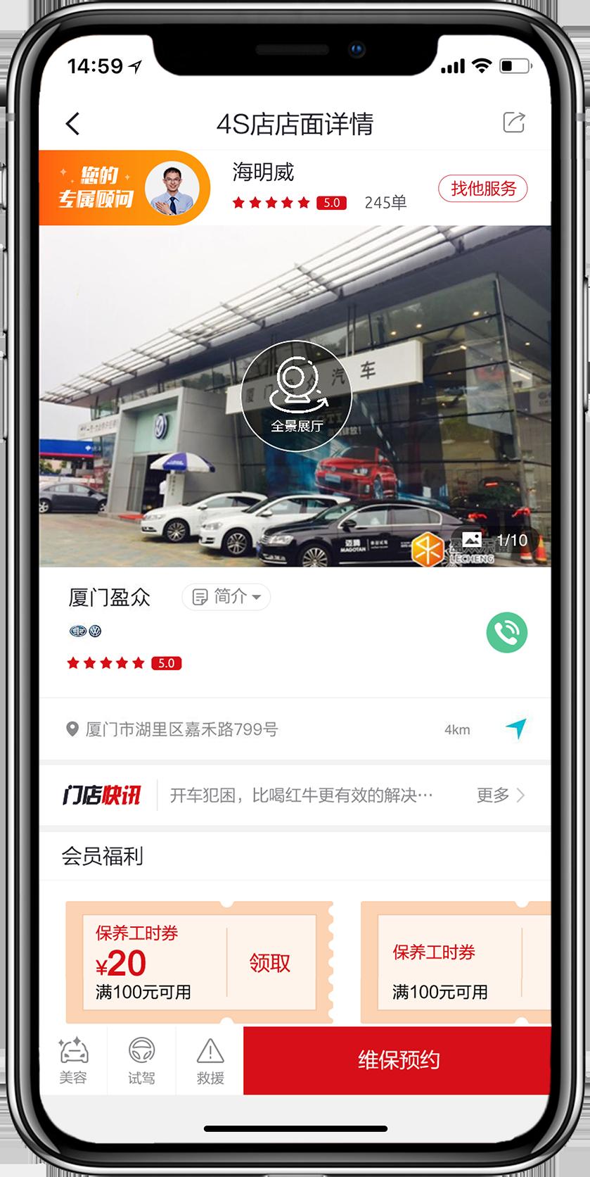 竞博电竞app下载乐橙汇APP